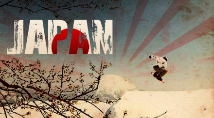 JAPANIMAGE_2(2)